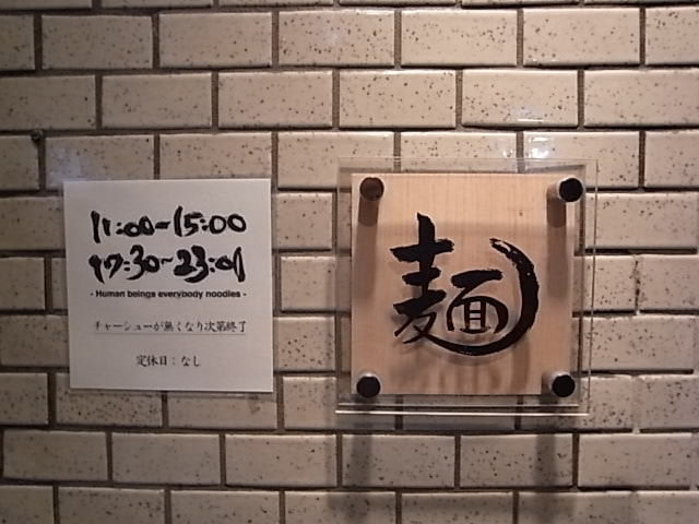 20170512_jinrui_minamenrui_3.JPG