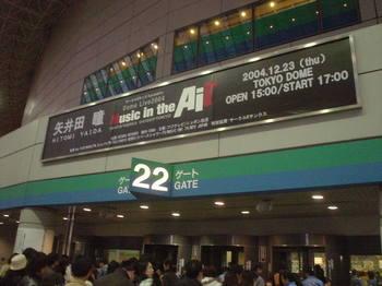 20041223_yaida.jpg