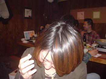 20050122_3_yokohama_offline_meeting.jpg