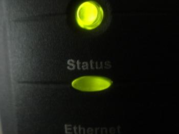 20060311_new_modem.jpg