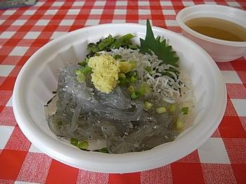 20091004_shirasu_rice_bowl.JPG
