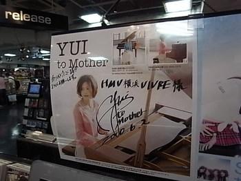 20100604_yui_autograph.JPG