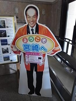 20101016_higashikokubaru.JPG
