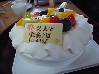 20101017_cake.JPG