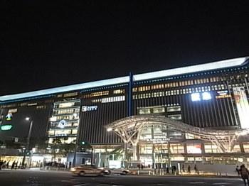 20110530_02_jr_hakata_city.JPG