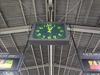 20110922_01_station clock.JPG