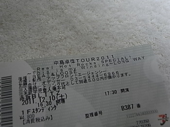 20111219_02_live_ticket.JPG