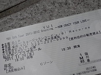 20111220_02_live_ticket.JPG