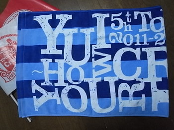 20120110_tour_towel.JPG