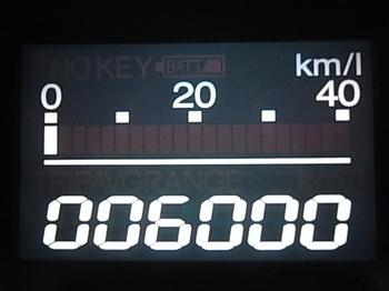 20120609_01_speedometer.JPG