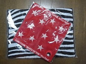 20121222_hand_towel.JPG
