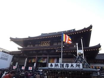 20130106_02_kawasaki_daishi.JPG