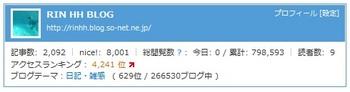 20131223_04_8000nice_nov27.jpg