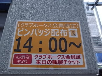 20150720_02_tokyo_dome.JPG