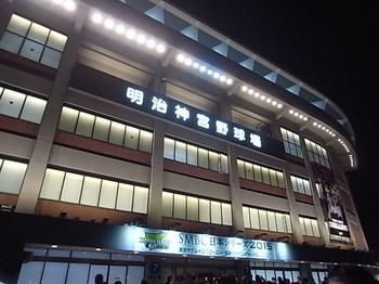 20151118_jingu_stadium_3.JPG