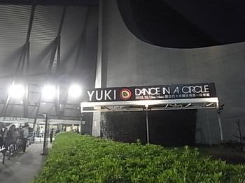 20151122_01_yoyogi_national_stadium.JPG