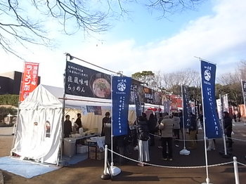 20160116_03_chigasaki_ramen.JPG