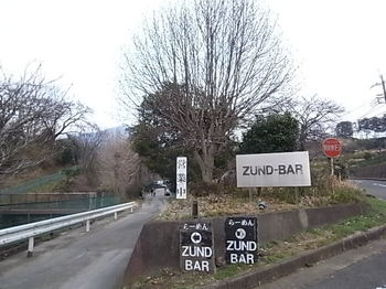 20160227_zund_bar_2.JPG