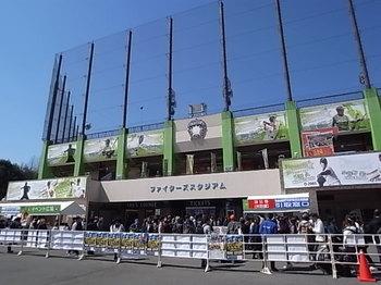20160319_kamagaya_stadium_2.JPG