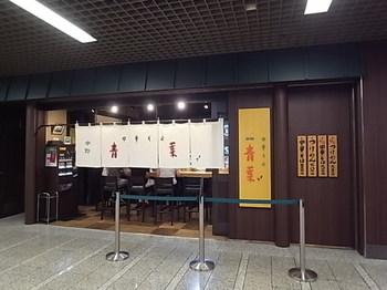 20160821_aoba_kawasaki_2.JPG