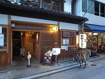 20160911_masuya_2.JPG