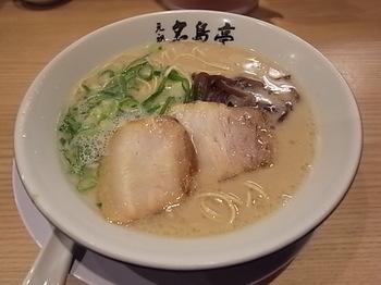 20170104_najimatei_1.JPG