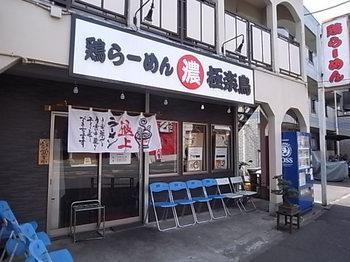 20170330_gokurakucho_2.JPG