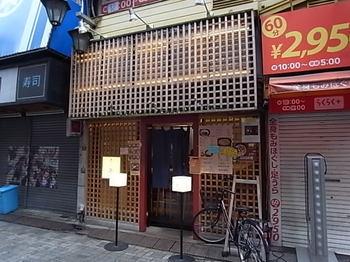 20170418_kotobuki_2.JPG