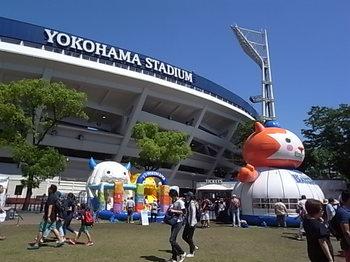 20170603_yokohama_stadium_2.JPG