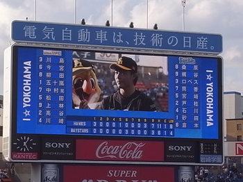 20170603_yokohama_stadium_3.JPG
