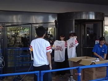 20170811_tokyo_dome_2.JPG
