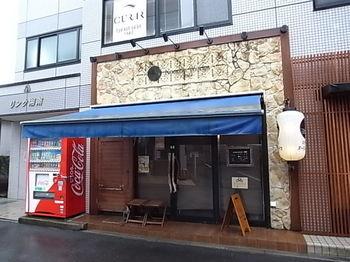 20171210_noodle_works_2.JPG