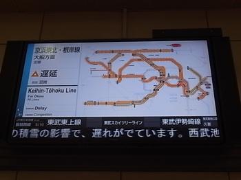 20180123_02_narita_airport.JPG