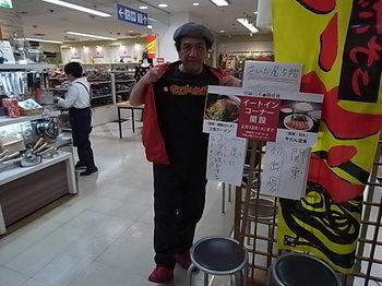 20180218_02_nandenkanden.JPG