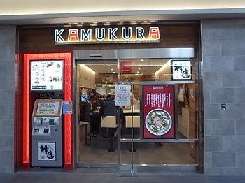 20180306_kamukura_2.JPG