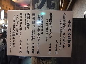 20180311_komurasaki_3.JPG