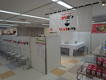20180406_02_kokuminsyokudou.JPG