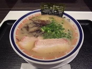 20180422_tanaka_shoten_1.JPG