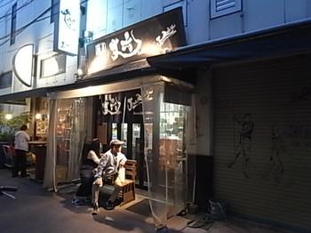 20180520_jouroku_2.JPG