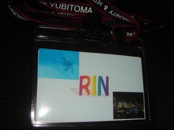 20060429_offline_meeting.jpg