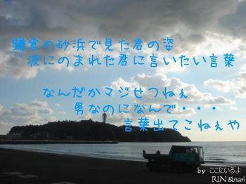 20080615_kokoni_iruyo.jpg