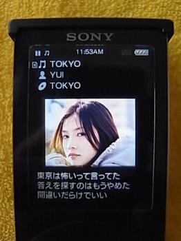 20100124_walkman.JPG