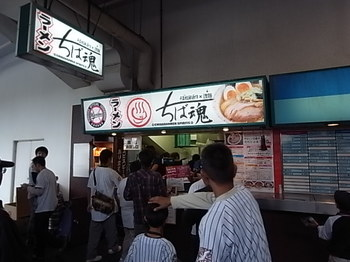 20111023_chibakon_2.JPG