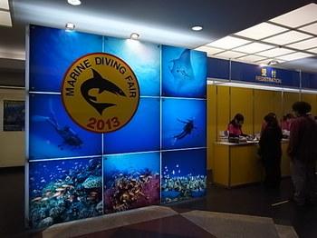 20130409_02_marine_diving_fair.JPG