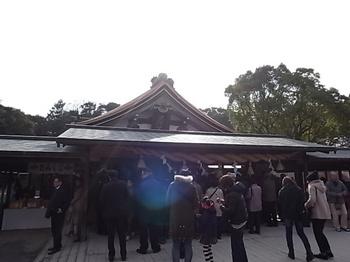 20150108_03_munakata_taisha.JPG