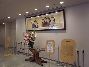 20150613_namba_grand_kagetsu_2.JPG