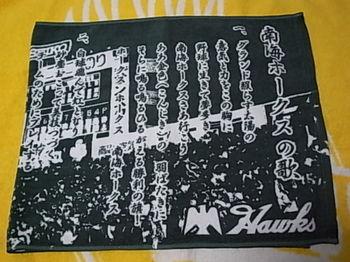 20150620_01_face_towel.JPG