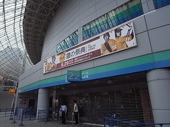 20150704_tokyo_dome_2.JPG