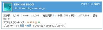 20150716_02_11000nice_Jul5.jpg