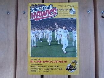 20161211_fan_fun_hawks.JPG